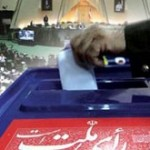 دعوت موسسه صلح برای انتخابات