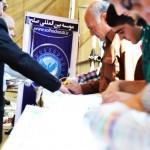 طومار چند ده متری موسسه بین المللی صلح