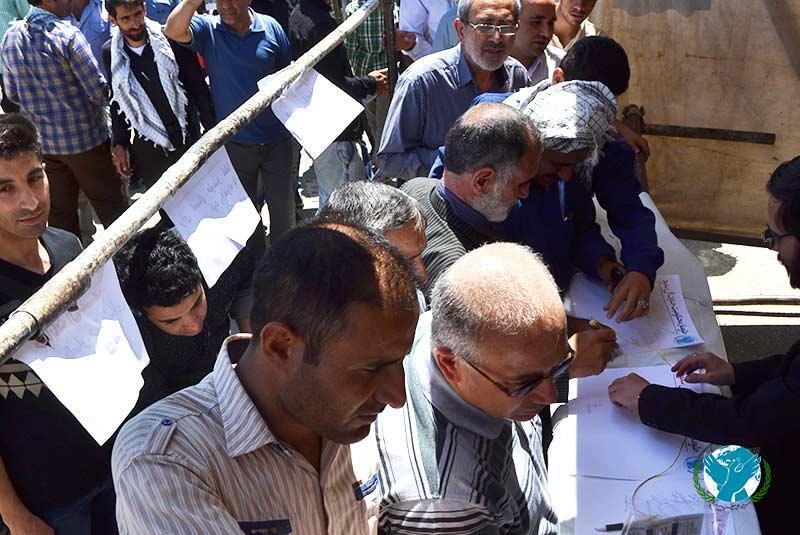 طومار مردمی 40 متری موسسه بین المللی صلح