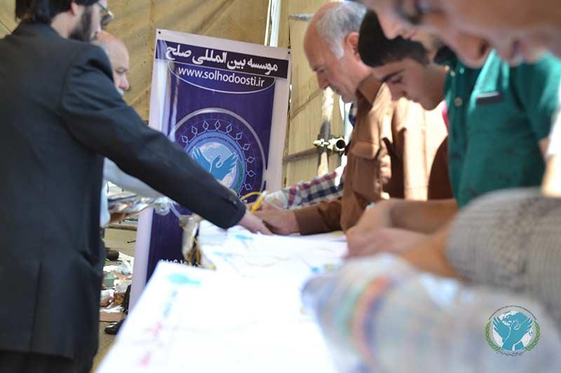 طومار 40 متری موسسه بین المللی صلح