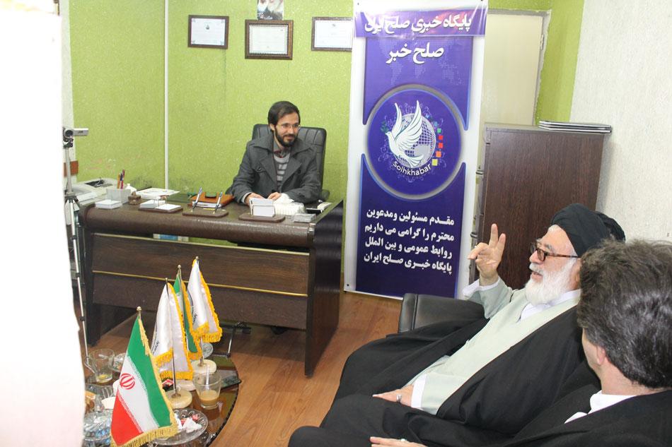 مهندس حسینی و آیت الله جعفری در نشست هم اندیشی صلح موسسه بین المللی صلح