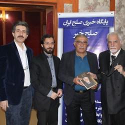 حسن روشن کاپیتان سابق تیم ملی فوتبال