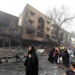 اطلاعیه حوادث تروریستی بغداد موسسه بین المللی صلح