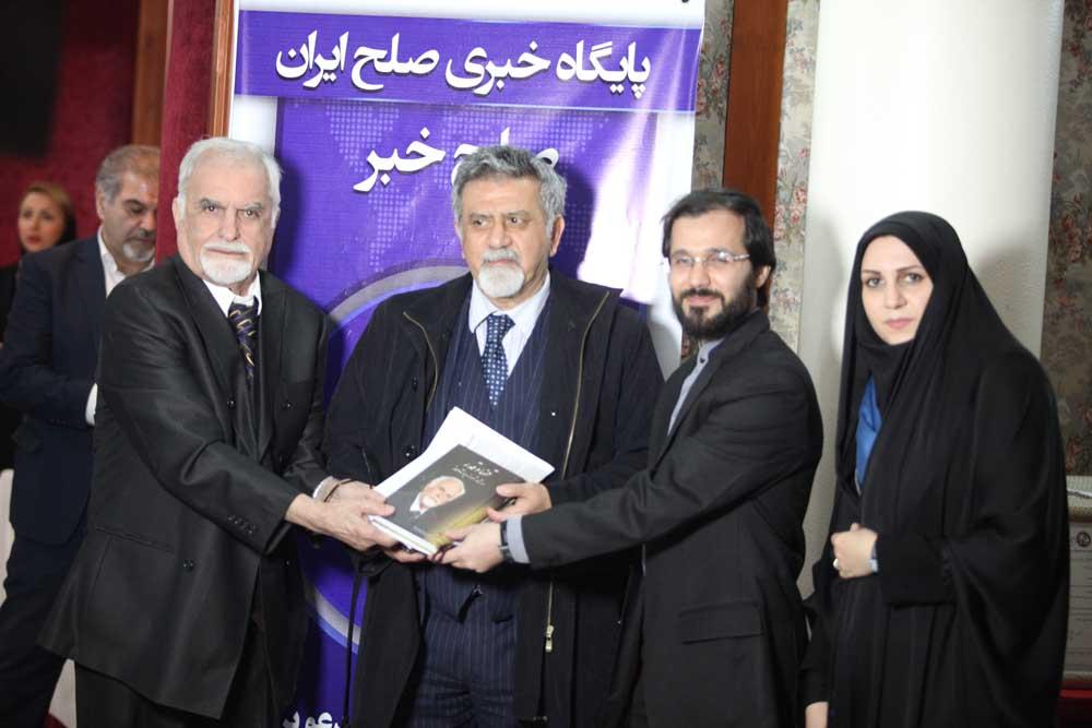 اهدا کتاب قضا و قدر به موسسه بین المللی صلح