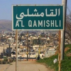 qamishli_International_Institute_of_Peace