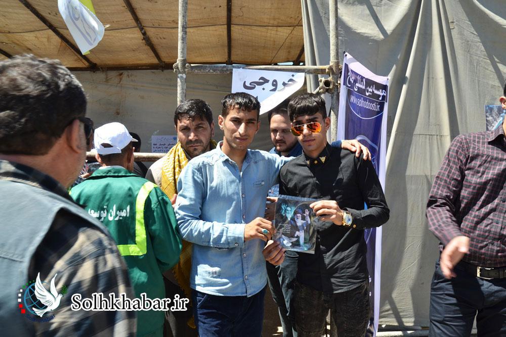 غرفه فرهنگی موسسه بین المللی صلح در سالگرد رحلت امام (ره)