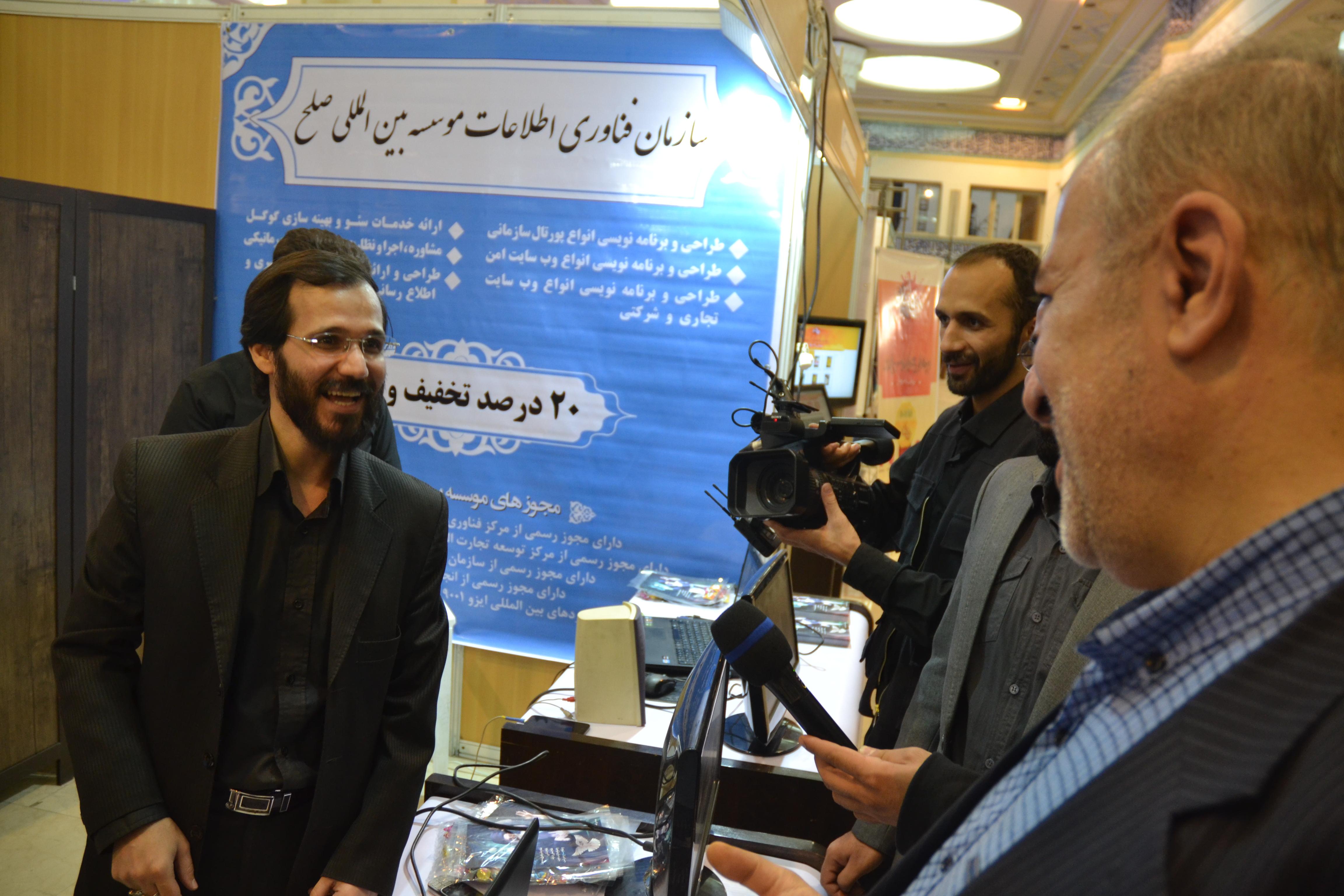 دکتر صلاحی ریاست سازمان فرهنگی هنری مهمان صلح شد