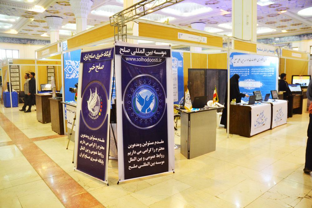 گزارش تصویری موسسه صلح در نمایشگاه رسانه های دیجیتال