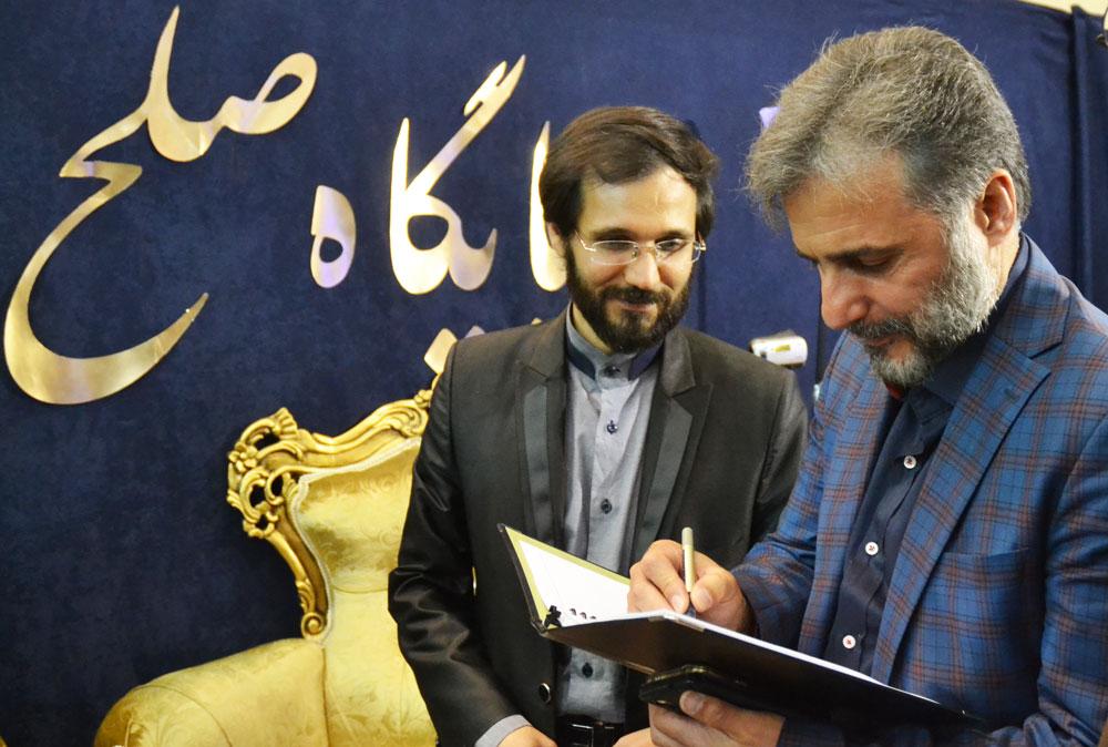 سیدجواد هاشمی در پایگاه صلح ایران
