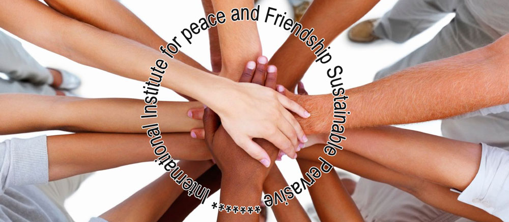 عضویت در موسسه بین المللی صلح