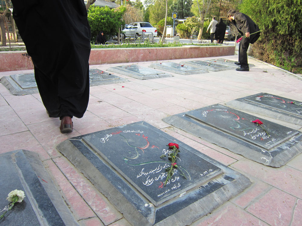 گرامیداشت روز جمهوری اسلامی